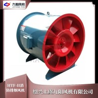 3C消防排烟风机 低噪音排烟风机 HTF型轴流式消防排烟风机