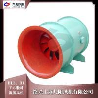 HL3、HLF-6排烟混流风机 直销混流风机 低噪音混流风机