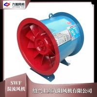 SWF混流风机 定制混流风机 耐高温SWF混流风机厂家