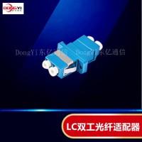 LC-LC光纤适配器单模双芯工电信级连接器转接头耦合器法兰盘