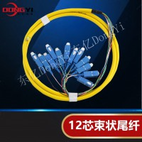 单模多模6芯8芯12芯束状尾纤FC/SC/LC/ST电信广电