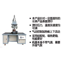 滑板 热转印机 冲浪板印花热转印机 滑板热转印设备