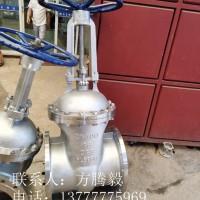 过滤器厂家直销 金松管件 实力供应商