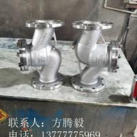 过滤器直销 金松管件 优质厂家品质保证