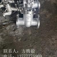 过滤器供应商家 金松管件 优质厂家品质保证