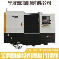宝鸡机床供应 高档卧式数控机床CH7520 车削中心