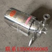 不锈钢电动水泵 饮料泵 卫生泵 奶泵 酒泵 高温泵