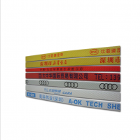 印字打包带 优质打包带厂家直销 品牌打包带