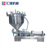 加压型料斗灌装机 高熔点高粘度型产品工业润滑油加压灌装机