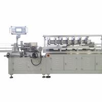 厂家直销 高速纸吸管机 高大GDZGJ-5 饮料纸吸管