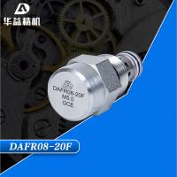 现货 厂家直销 高性能液压螺纹插装阀 DAFR08-20F