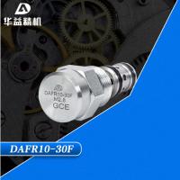 液压螺纹插装阀 厂家现货 直销 DAFR10-30F