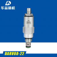 厂家直销 DARV08-22差动式溢流阀 螺纹插装式顺序阀