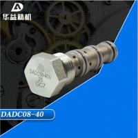 盾安品牌DADC08-40碳钢液压锁 高性能液压螺纹插装阀