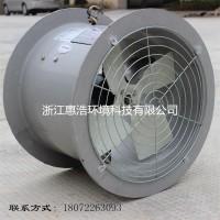 玻璃钢轴流风机 低噪声轴流风机 消防通风机风力强劲
