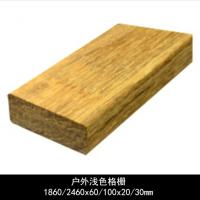重竹工程方料 户外竹地板方料 竹木自然风定制