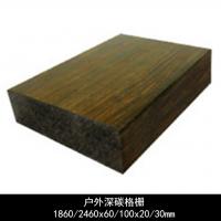 户外竹木地板 户外重竹地板厂家直销 户外高耐竹地板