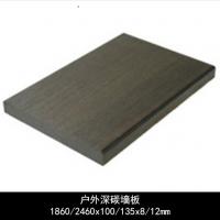 品牌竹木地板 浅色木地板 重竹地板厂家