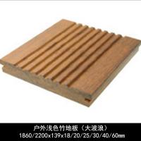 户外重竹地板 深碳化高耐腐防霉竹木地板 室外公园阳台厂家直销