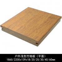 竹地板 户外竹地板批发 防水重竹园林竹地板 厂家直销