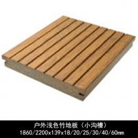 户外竹地板 浙江竹地板厂家户外竹地板 高品质低碳环保