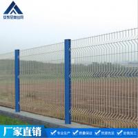 双边丝护栏网 框架护栏网 公路护栏网 护栏网生产厂家