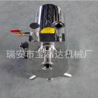 304优质不锈钢自吸泵 卫生泵 水泵酒泵奶泵液体抽水泵抽酒泵