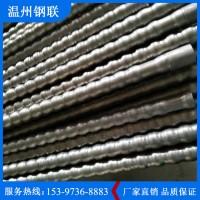 钢联 不锈钢波节管 304不锈钢波节管 厂家直销