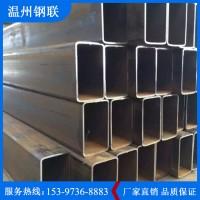 钢联 不锈钢方矩管 304不锈钢方矩管 厂家直销