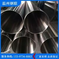 钢联 卫生无缝管不锈钢卫生焊管 厂家直销