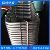 钢联 不锈钢钢管异型管盘管 304不锈钢异型管盘管
