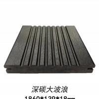 户外深碳重竹地板 防腐户外地板 高耐重竹地板 竹钢厂家直销