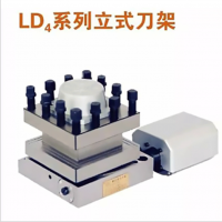 立式刀架 LD4系列刀塔刀架 数控机床立式刀架配件