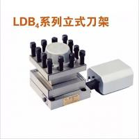 LDB4系列刀塔刀架 数控机床立式刀架配件 立式刀架