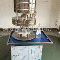 宝利达 12头半自动液体灌装机