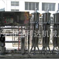 宝利达 水处理设备RO反渗透设