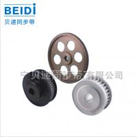 厂家生产 质优价廉锥套同步带轮 20M型可加工定制同步轮