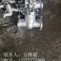 过滤器厂家热销 金松管件 实力供应商