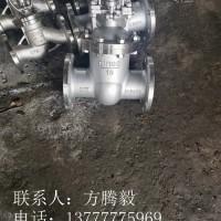 过滤器报价 金松管件 实力供应商