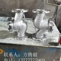 过滤器生产商 金松管件 现货供应厂家保障