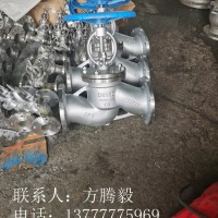 过滤器规格 金松管件 实力创造品质