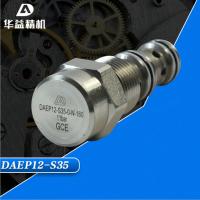 专业供应 液控逻辑阀DAEP12-S35
