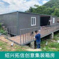 集装箱活动房门头房 集装箱板房厂家销售 集装箱房屋价格