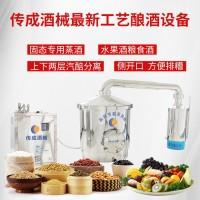固态侧开口设备 多功能侧开口固态酿酒 白酒蒸馏设备