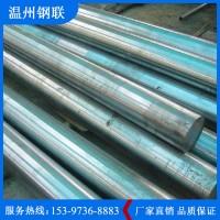 钢联 不锈钢棒圆钢 不锈钢圆钢 钢材厂家直销