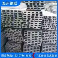 钢联 不锈钢槽钢 304不锈钢槽钢 钢材厂家直销