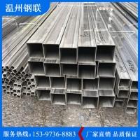 钢联 不锈钢方矩管 304不锈钢方矩管 钢材厂家直销