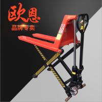 宁波剪叉式手动搬运车升降作业组装车 工位液压车 高升程搬运车