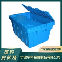供应塑料周转桶 pe加厚周转箱 塑料周转桶 加厚塑料桶厂家