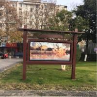 宁波仿古木制标识牌 景区景观标识牌 金属烤漆标识牌